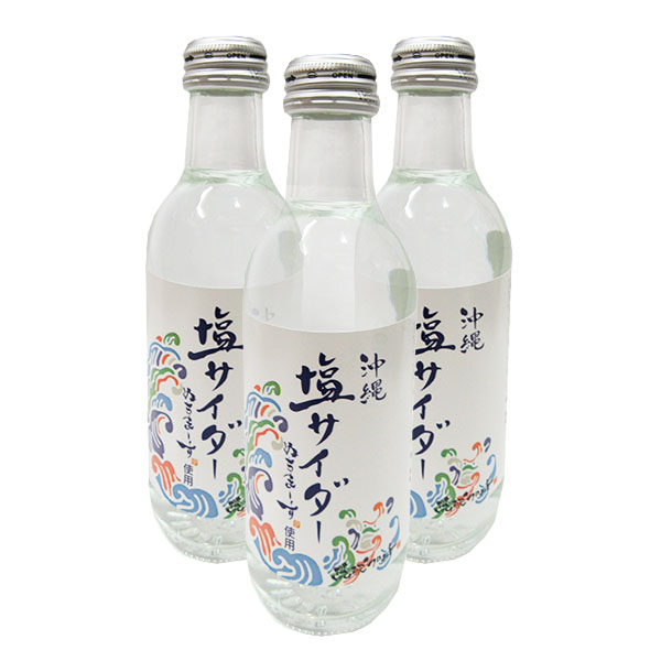 rukyu-fu-siosai-3