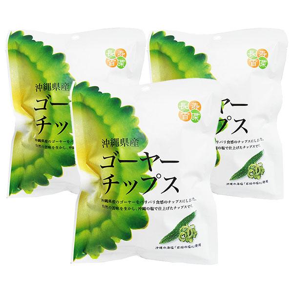 tokusan-goyachi-3