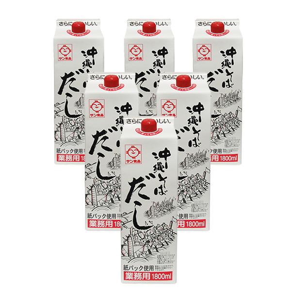 sanshoku-dashi1800ml-6