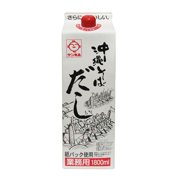 sanshoku-dashi1800ml