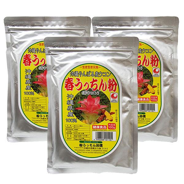 u-chinoki-100g-3
