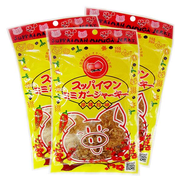 okiha-supamimi25g-3