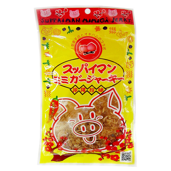 okiha-supamimi25g