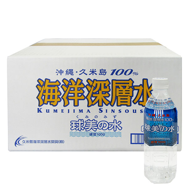 kuminomizu500ml-24