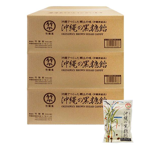 take-kokuto-hako-75