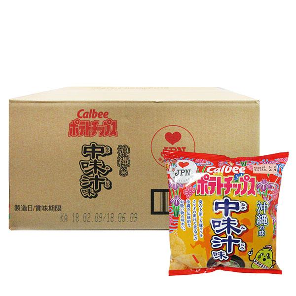 poteto-chinakami-12