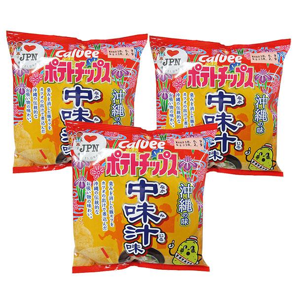 poteto-chinakami-3