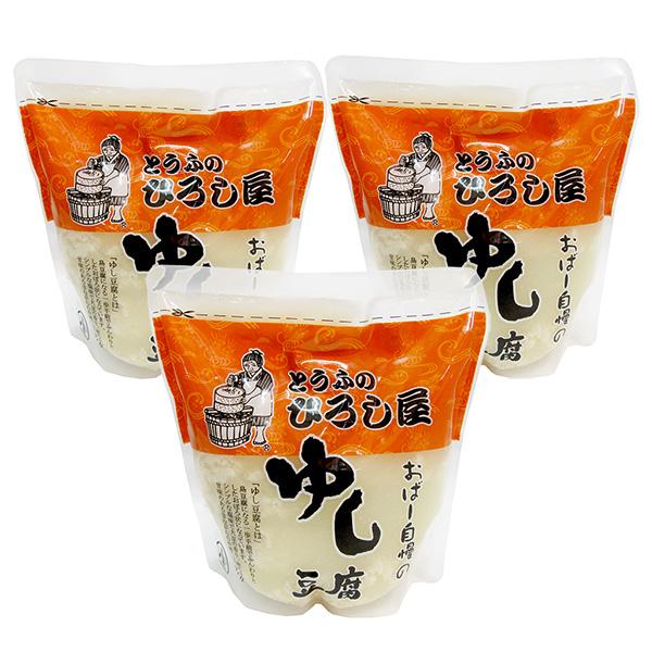 hiroshi-yusi500g-3