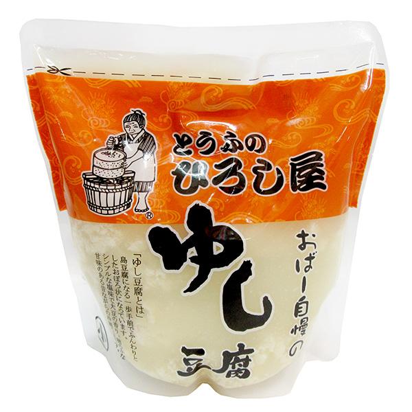 hiroshi-yusi500g