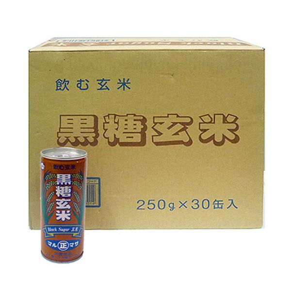 maru-kg-30