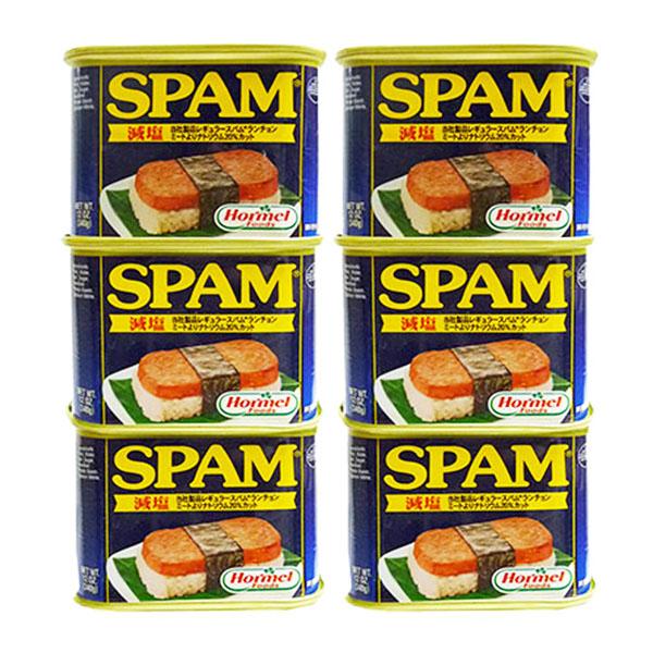 spam-genen6