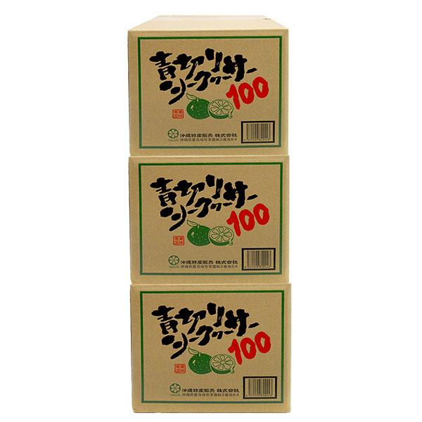 aogiri300g-36