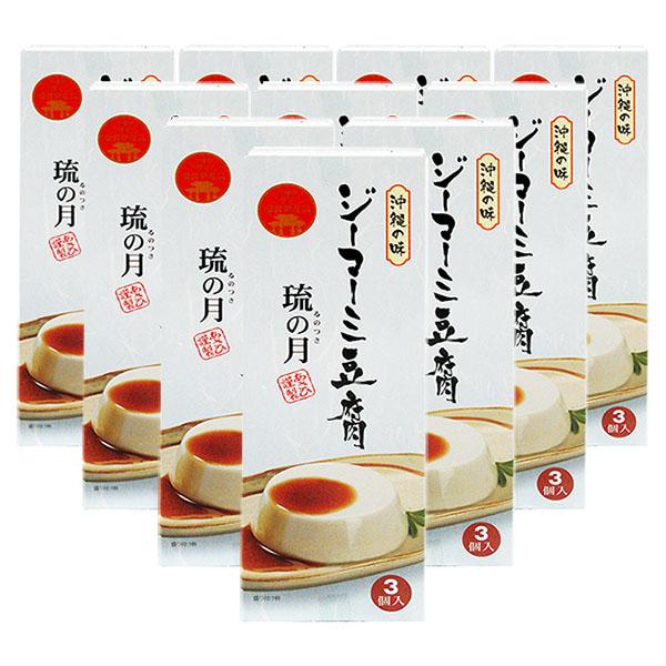 asahi-gima3-10