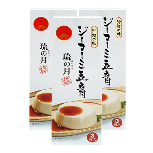 asahi-gima3-3