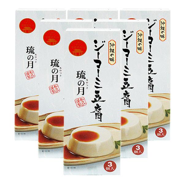 asahi-gima3-6