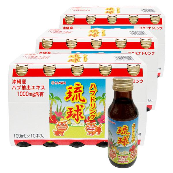 uchin-habu-30