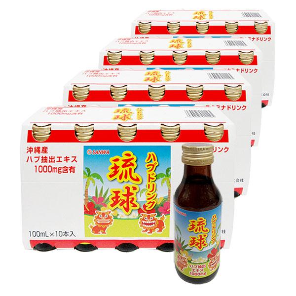 uchin-habu-40