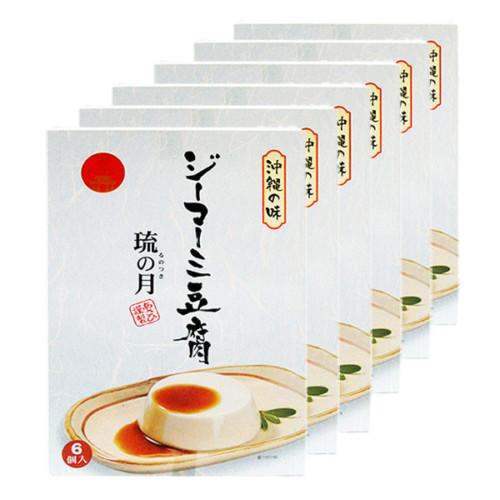 asahigima6-6