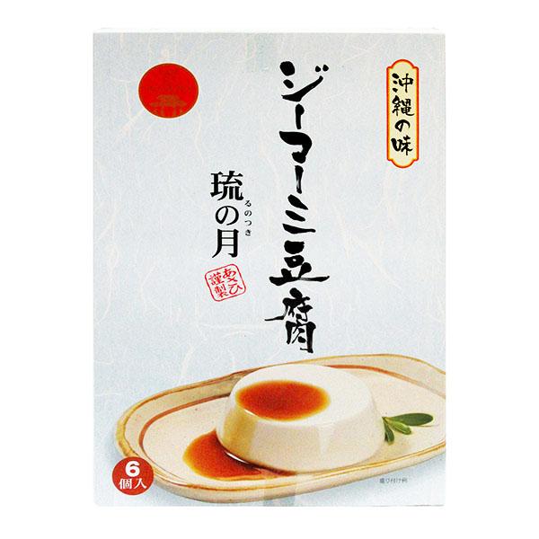 asahigima6