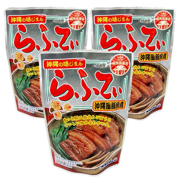 okihamu-rafu165g-3