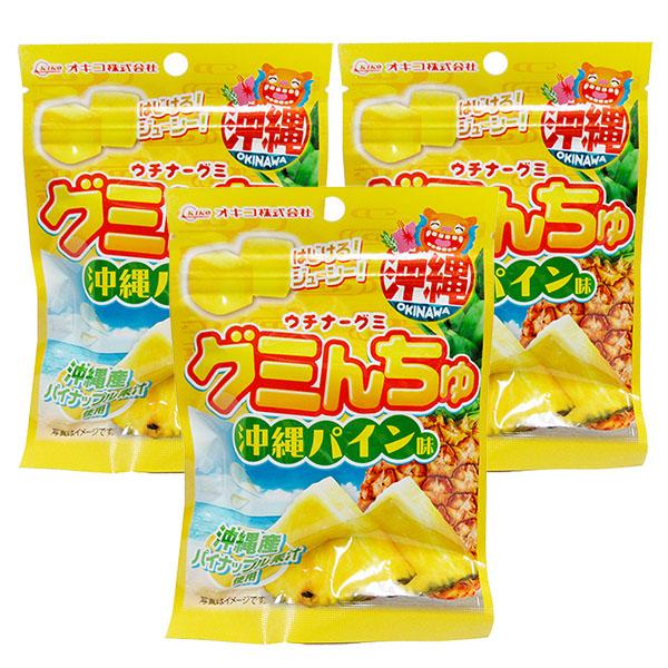 okiko-guminchu-pa-3