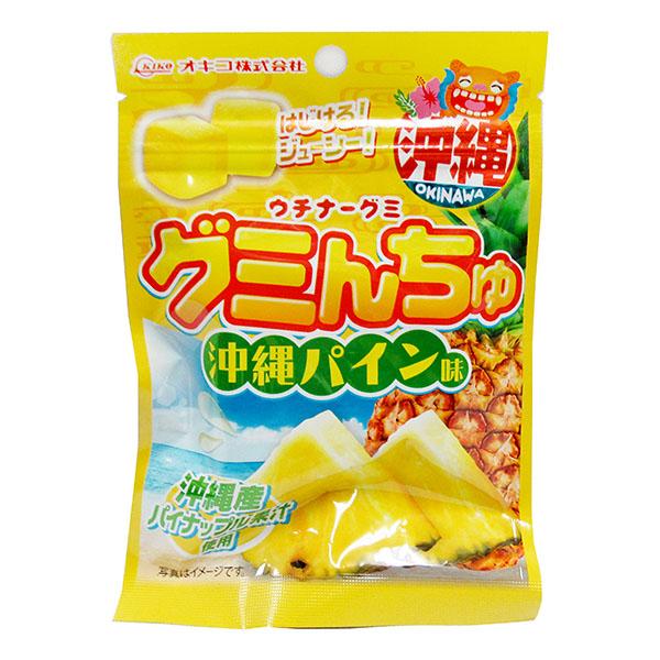 okiko-guminchu-pa