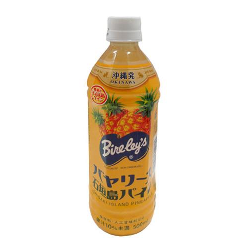 okibaya-pain