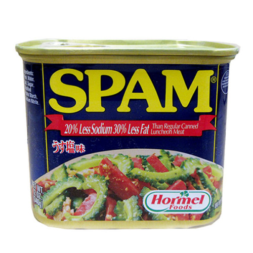 spam-ususio