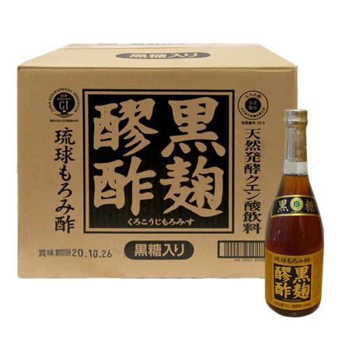 herios-kuro-kokuto12