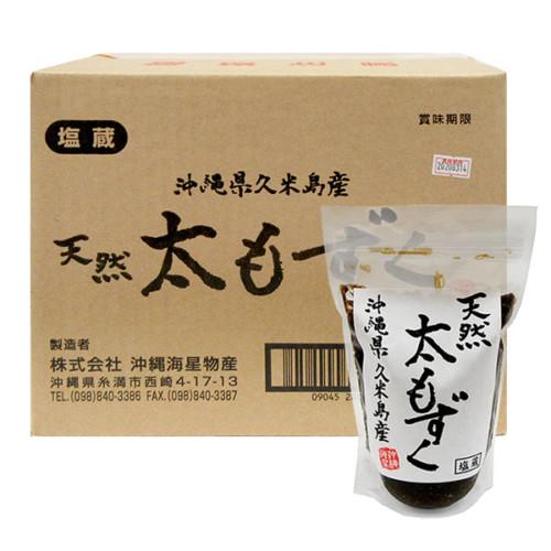 kaisei-ten500g-10