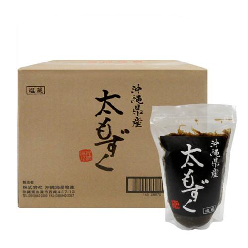 kaisei-yomo500g-10