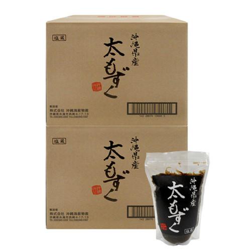 kaisei-yomo500g-20