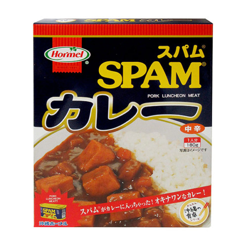 spam-care