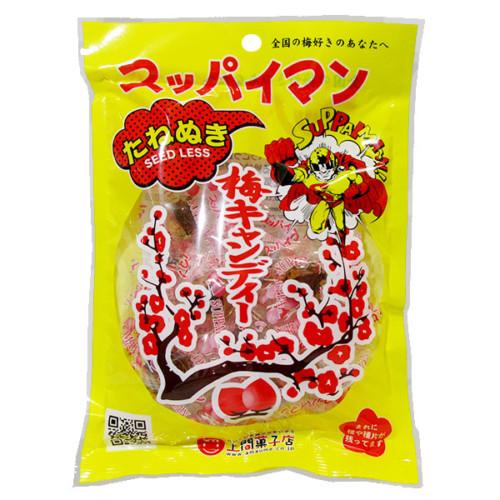 uema-candy-tane12
