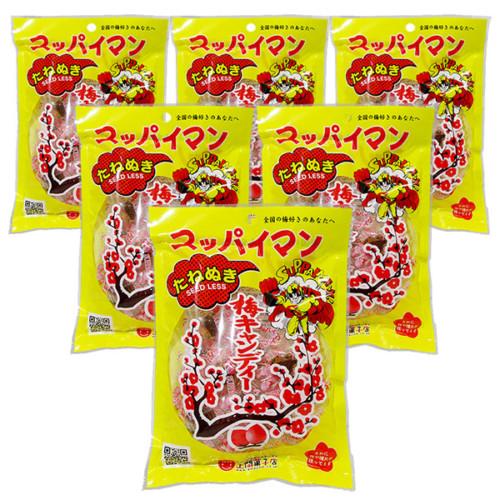 uema-candy-tane12-6