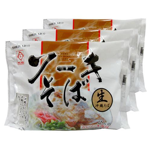 san-sokiso335g-3