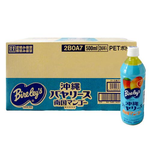 okibaya-mango-24