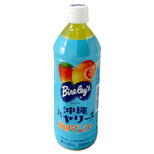 okibaya-mango